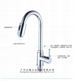 Automatic+hand movement kitchen touching control suction sensor laboratory  tap  5