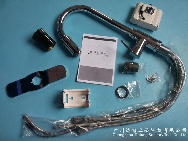 廚房手動+自動水龍頭 多功能水龍頭 抽拉龍頭 廚房觸控水龍頭 9