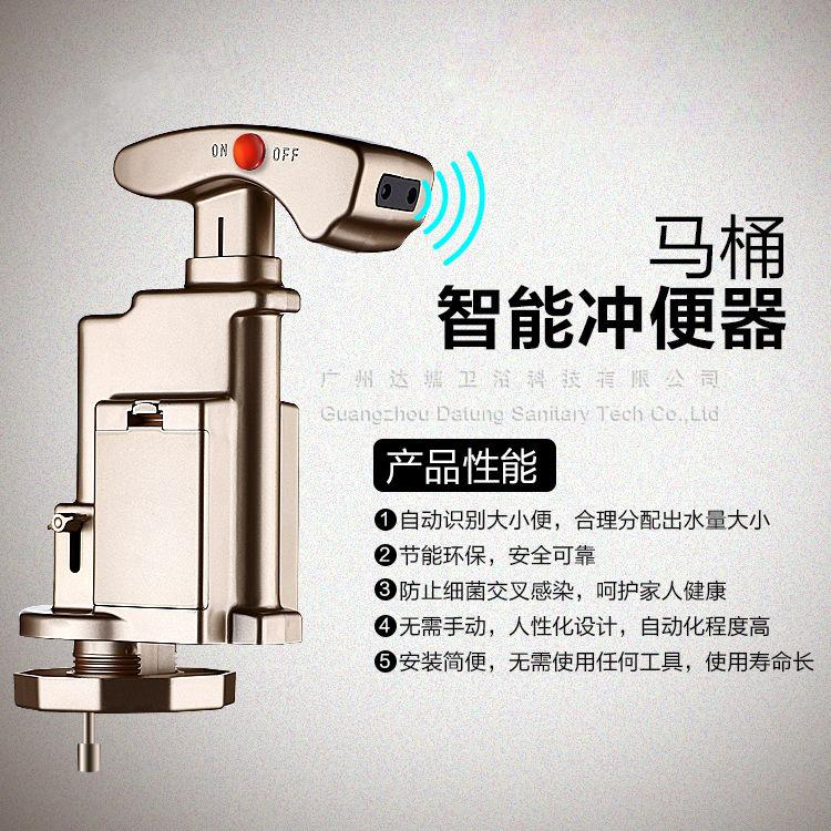 normal hand press toilet updated into automatic flushing  toilet water saving  5