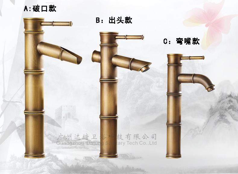 Bamboo artistic faucet bamboo joint brass tap art basin faucet  7