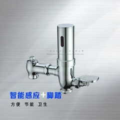 automatic toilet flusher with Pedal  WC flusher  sensor faeces brass cleaner