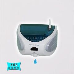 自动感应滴皂机 皂液器 视液器 高级洗手器 挂墙洗手杀菌器