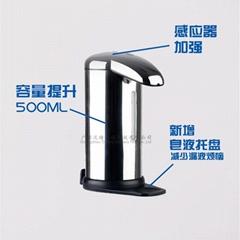 500ml 304不锈钢自动皂液器感应皂液机电子滴皂机