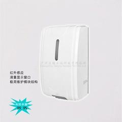 2100ml automatic hands soap dispenser wall mounted sensor liquid dripper holder