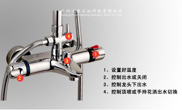 多功能浴室恒温水龙头 水温调节阀 带下出水恒温控制器接顶喷手持 6