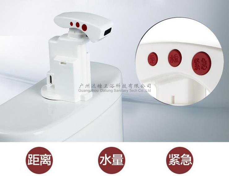 马桶感应器 感应+手动冲水+水量可调+距离可调 多功能马桶小配件 2