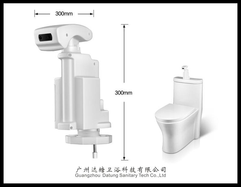 馬桶感應器 感應+手動沖水+水量可調+距離可調 多功能馬桶小配件 4