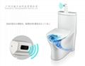 马桶感应器 感应+手动冲水+水量可调+距离可调 多功能马桶小配件 5