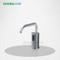 自動皂液器 水龍頭式感應淨手器 醫用彎管紅外線洗手器 洗手液盒