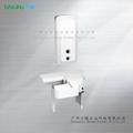 concealed toilet flusher valve / hands