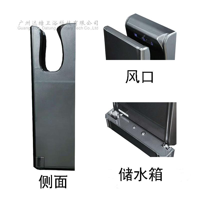 碳刷雙面噴干手器 烘乾機 烘手器 自動感應商場使用干手器 3