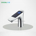 digital thermostatic faucet / electronic