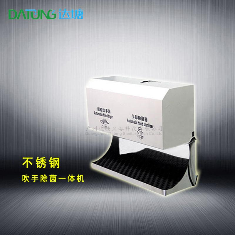 48ml Stainless Steel Alcohol Sprayer Hands Dryer Alcohol Gorgeous Bathroom Hand Dryers Decor