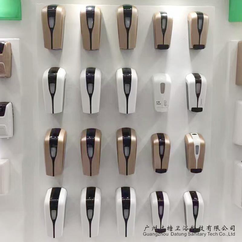 自動感應皂液器皂液機 ABS給皂器 壁挂式肥皂液盒 公廁洗手設備 2