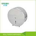 stainless steel toilet paper holder/hotel paper dispenser /wall mounted tissue