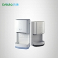 Commercial high speed  hand dryer/WC public clean dryer/inductive hand dryer