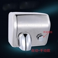 304 stainless steel electric hand dryer/commercial hotel public toilet facility