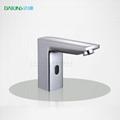 public bathroom hand washer /smart