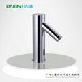 Inductive faucet/full brass public tap