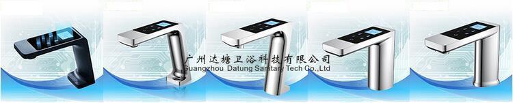 恆溫觸屏水龍頭 數字化溫控智能水龍頭 可調節水量水龍頭 11
