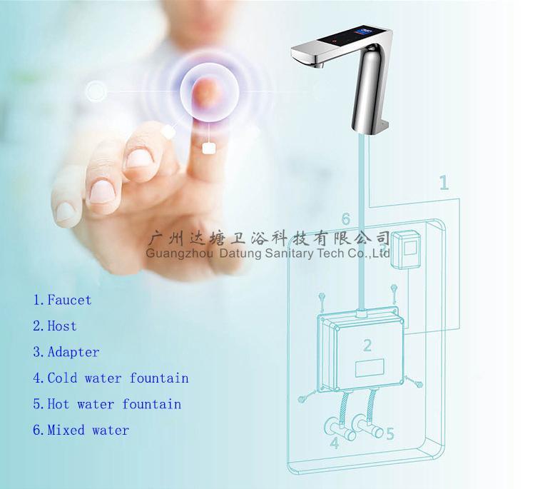 恆溫觸屏水龍頭 數字化溫控智能水龍頭 可調節水量水龍頭 7