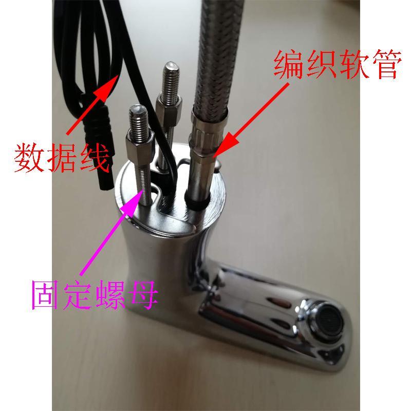 恆溫觸屏水龍頭 數字化溫控智能水龍頭 可調節水量水龍頭 13