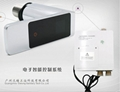 Basin thermostatic faucet/electric  faucet/new fashion smart sensor tap/sanitary 12