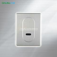 智能公厕节水器 感应冲洗阀 长方形面板18×13.5或13.5×18cm
