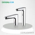 home or hotel wash basin sensor faucet
