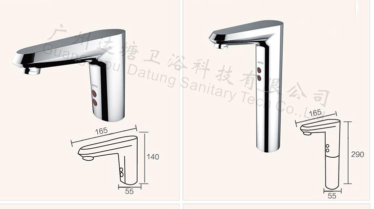 home or hotel wash basin sensor faucet infrared auto wash bowl Chrome faucet   2