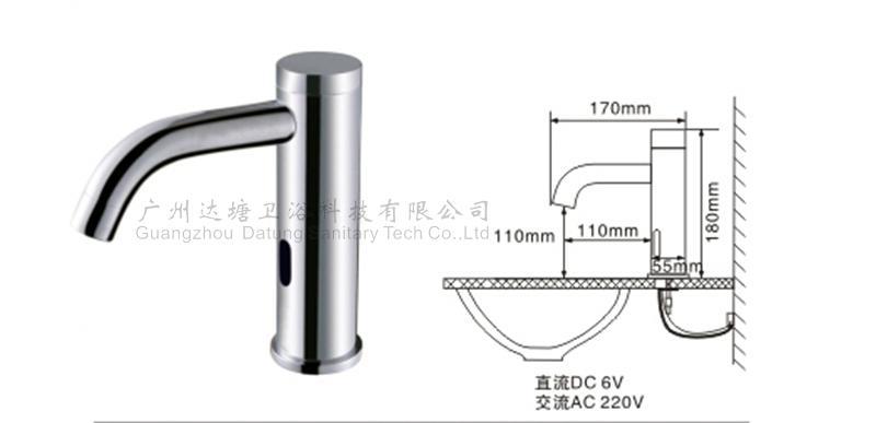 the basin brass smart faucet public automatic spout sensor water dispenser  4
