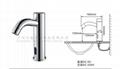the basin brass smart faucet public automatic spout sensor water dispenser  5