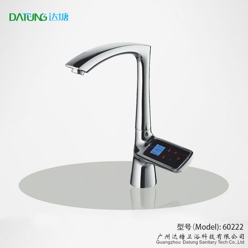 High-end intelligent adjust kitchen faucet hot and cold electronic tap  1