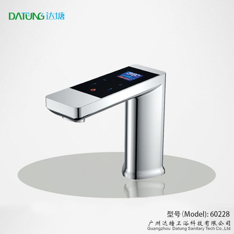 恆溫觸屏水龍頭 數字化溫控智能水龍頭 可調節水量水龍頭 1
