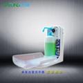 自動感應噴霧消毒器, 臺式皂液