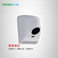 mini ABS wall mounted 800w electronic