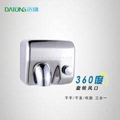 全自动挂墙不锈钢感应干手器公厕净手设备半自动手按不锈钢烘手器