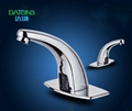 Pure cupper sensor faucet induction basin faucet auto sanitary 5A scenic tap   3