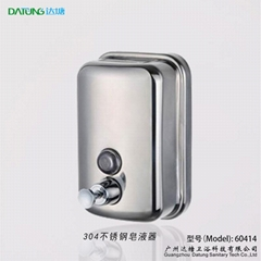 Manual 304 Stainless Steel Soap Dispenser hand press lotion holder