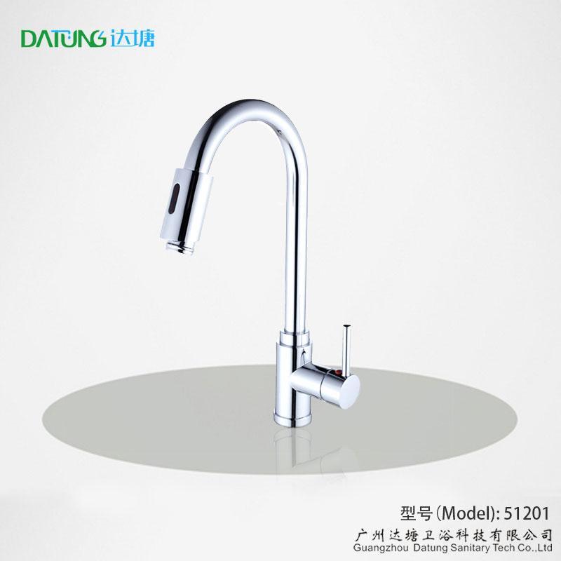 廚房手動+自動水龍頭 多功能水龍頭 抽拉龍頭 廚房觸控水龍頭 1