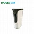 air fresher spray air freshed machine