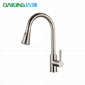 Double sensor kitchen faucet pull out
