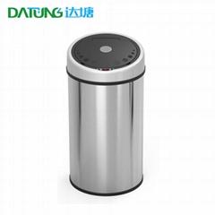 30L/40L/50L感应垃圾桶 智能感应垃圾箱 不锈钢自动垃圾桶
