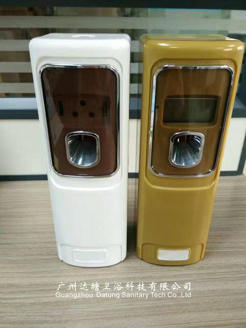 自動噴香機帶遙控器定時飄香機 廁所智能香水機酒店擴香機 香氛機 2