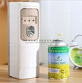 Automatic perfume machine with remote controler,timed aerosol dispenser