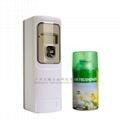 自動噴香機帶遙控器定時飄香機 廁所智能香水機酒店擴香機 香氛機 5