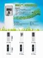 自動噴香機帶遙控器定時飄香機 廁所智能香水機酒店擴香機 香氛機 6