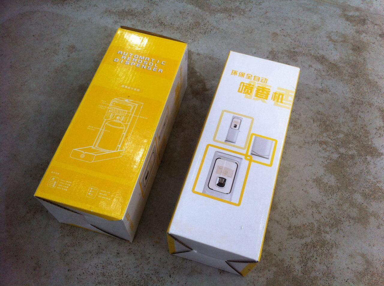自动喷香机带遥控器定时飘香机 厕所智能香水机酒店扩香机 香氛机 7