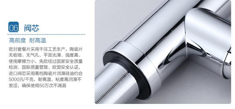 Dual sensor and touch kitchen faucet copper kitchen sink faucet 5
