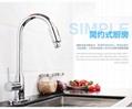 Dual sensor and touch kitchen faucet copper kitchen sink faucet 3